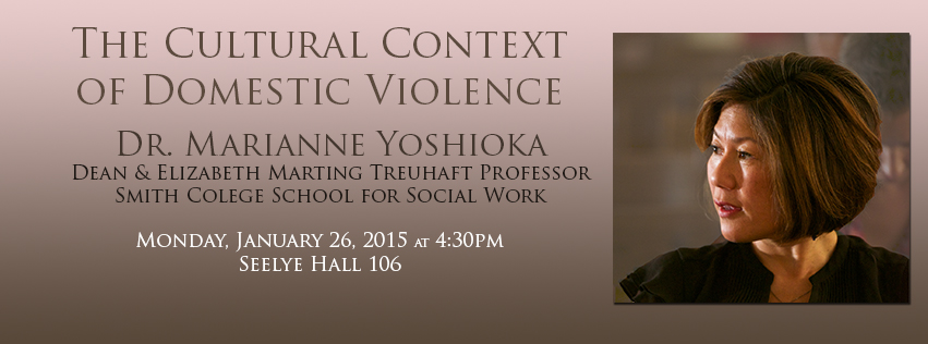 Promotional image for lecture event featuring photo of Marianne Yoshioka and event details